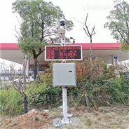 合肥VOCs污染源監測儀廠界廢氣處理成套設備