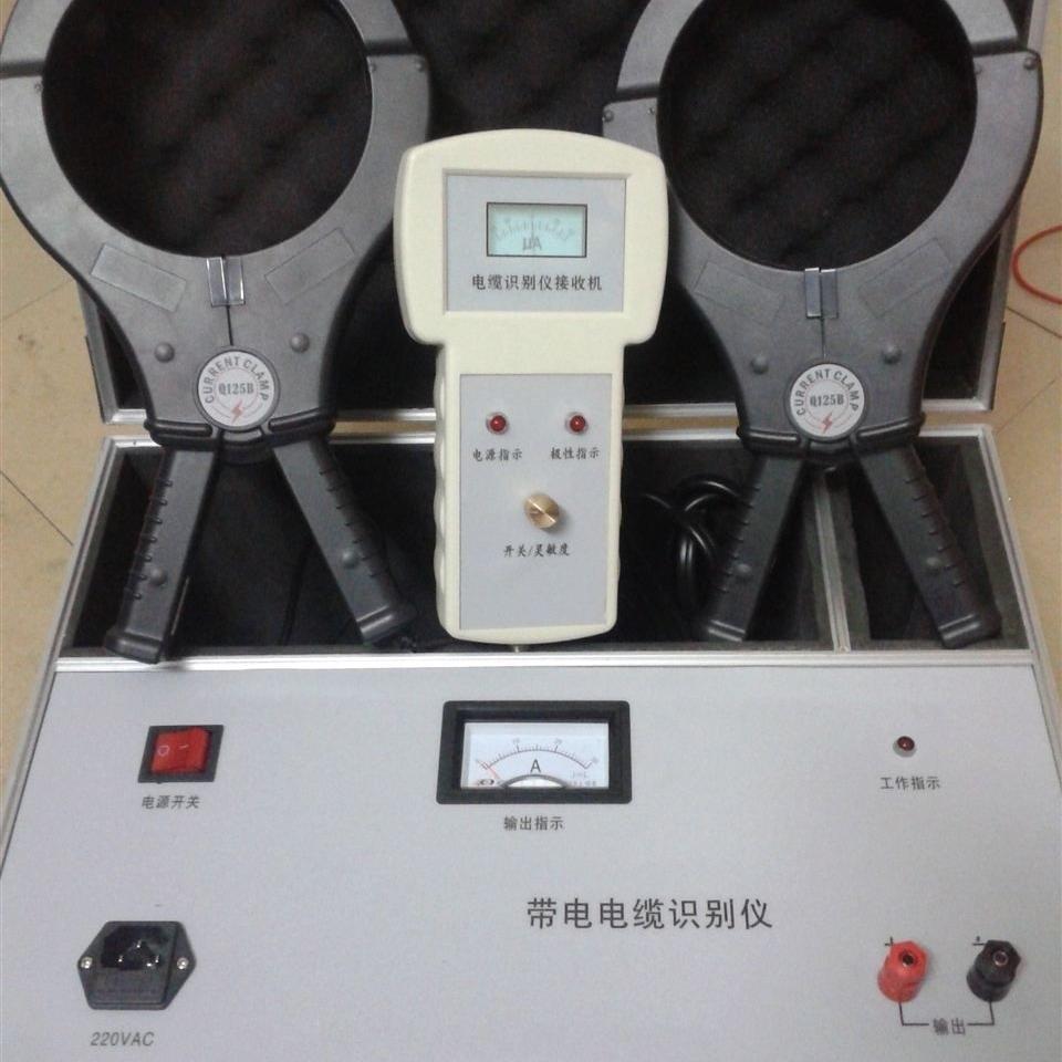江苏生产调频电缆识别仪定制厂家