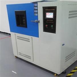 交变高低温箱/高低温循环试验箱