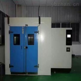 北京大型高低温实验室