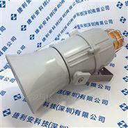 E2S MC1X05FAC230BN1A1G/A喇叭和信號燈