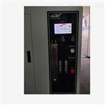CSI-758UL758水平垂直燃烧测试仪