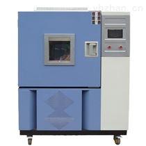 HT/QL-100進口臭氧老化試驗箱報價