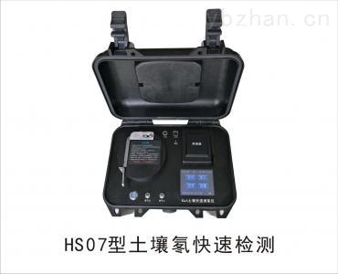 HS07型RaA土壤測氡儀
