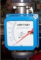 防腐金屬管轉子流量計