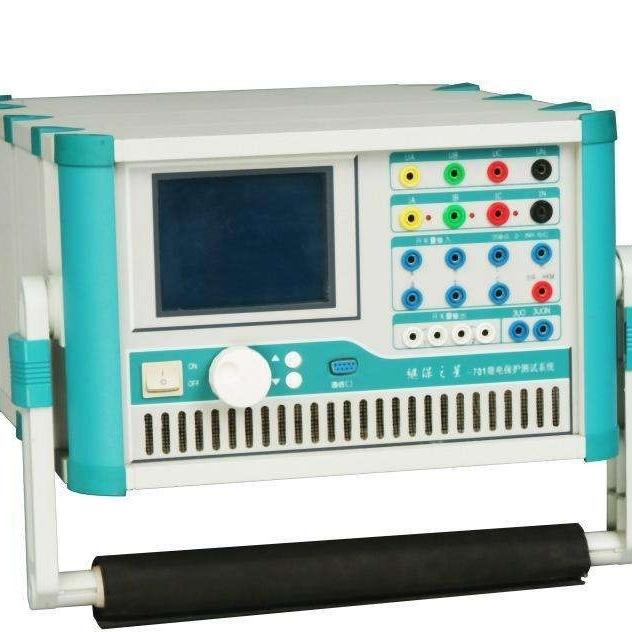 江苏省承装承试设备微机型继电保护测试仪