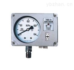 電感壓力變送器YSG-3