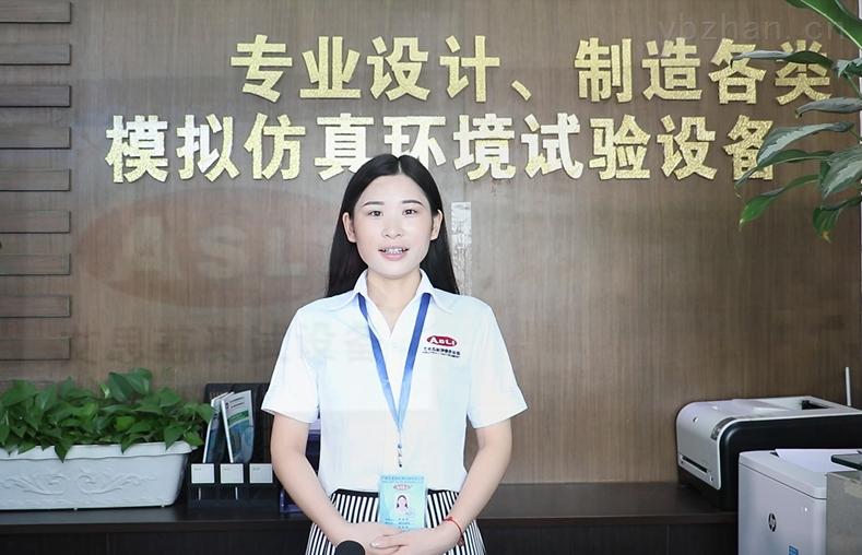 廣東艾思荔工廠宣傳片