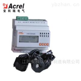 ADL3000-CT改造导轨式电度表