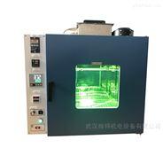 武漢紫外加速固化箱