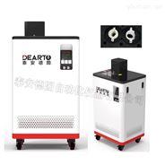 黑体辐射源体温计校验装置