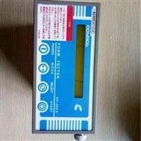 (自动吸引式)便携式甲醛气体检测仪
