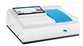 UV-1600紫外线分光光度计