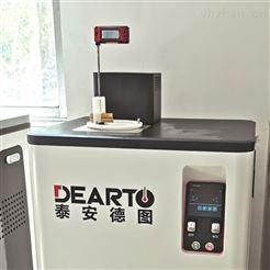 DTME-50非接触式体温枪校准设备