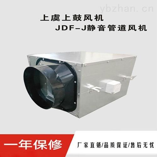 JDF-J-200-200单项流静音管道风机