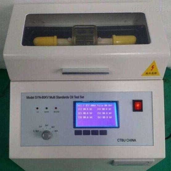 扬州承试资质设备绝缘油介电强度测试仪厂家