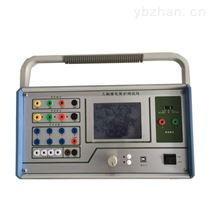 专业生产三相继电保护测试仪工控机
