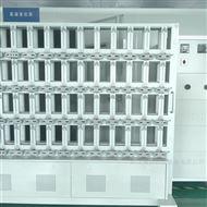 电源供应电能表老化房