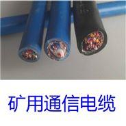 厂家生产 PTYL23铝护套铁路信号电缆