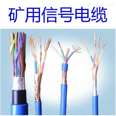 MHYVP电缆MHYV 1×2×7/0.43矿用通信电缆
