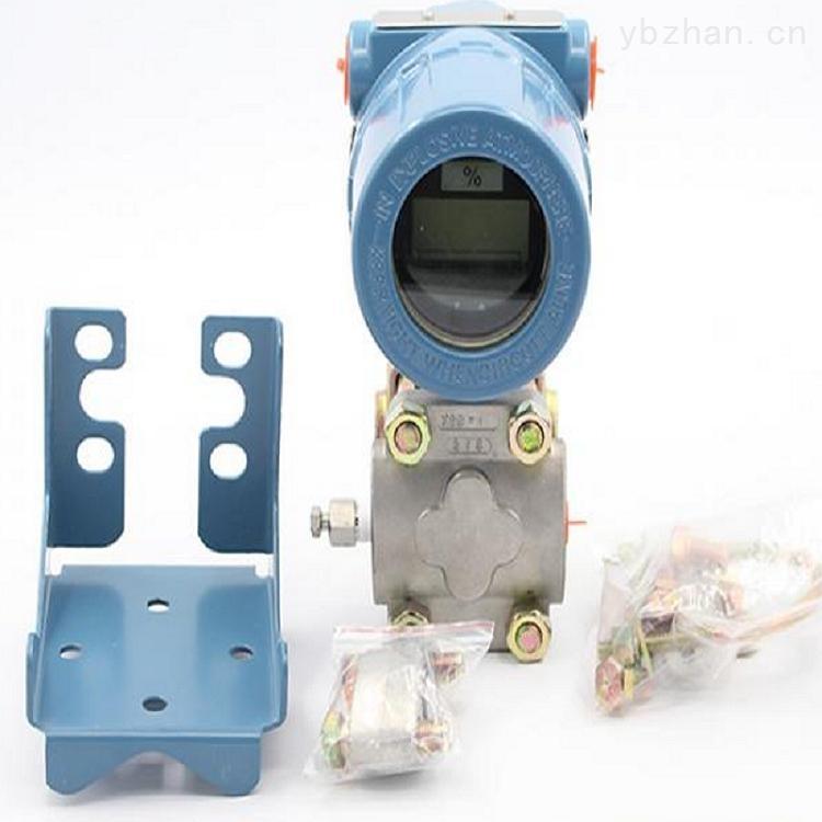 代理罗斯蒙特3051CG压力变送器厂家
