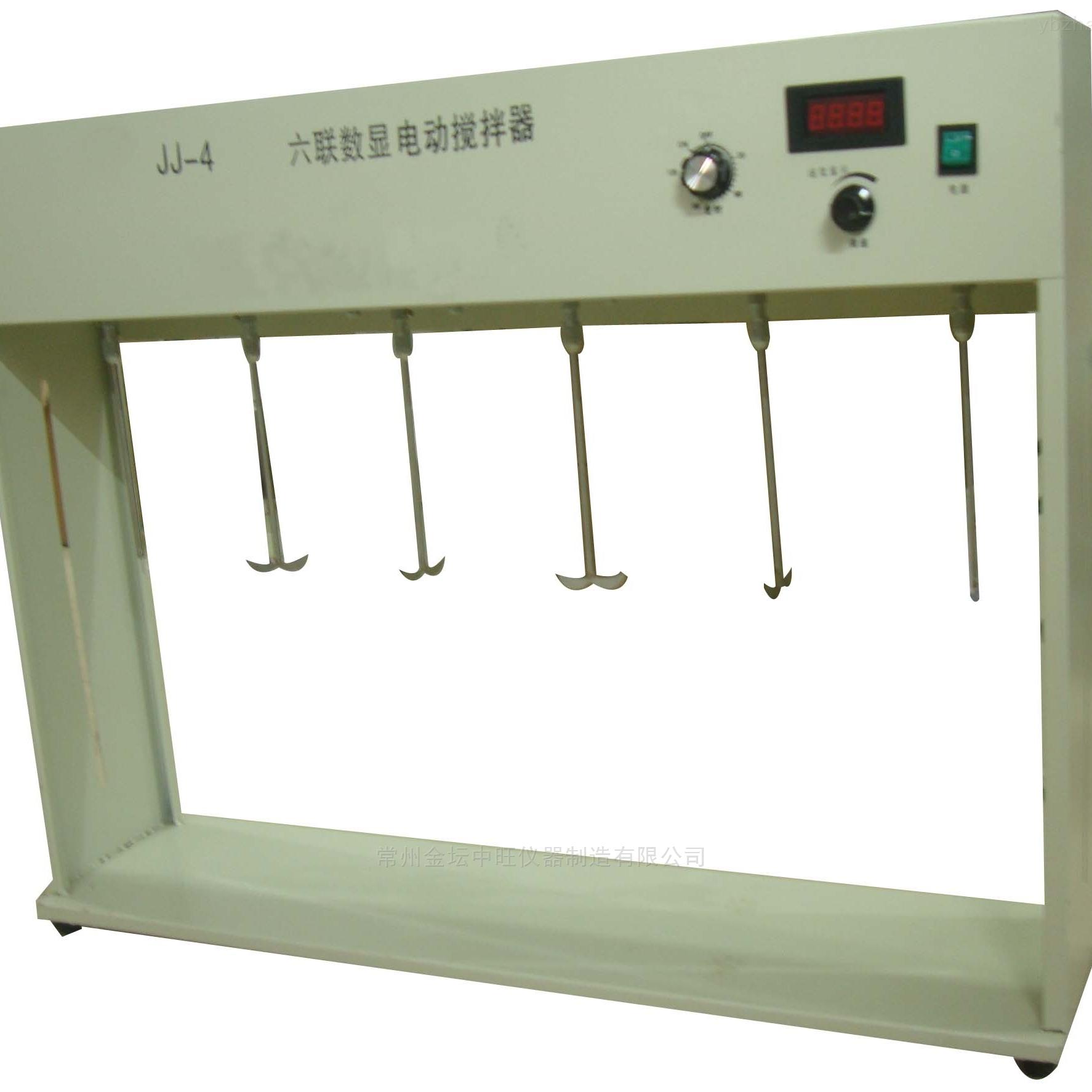 同步电动搅拌器厂