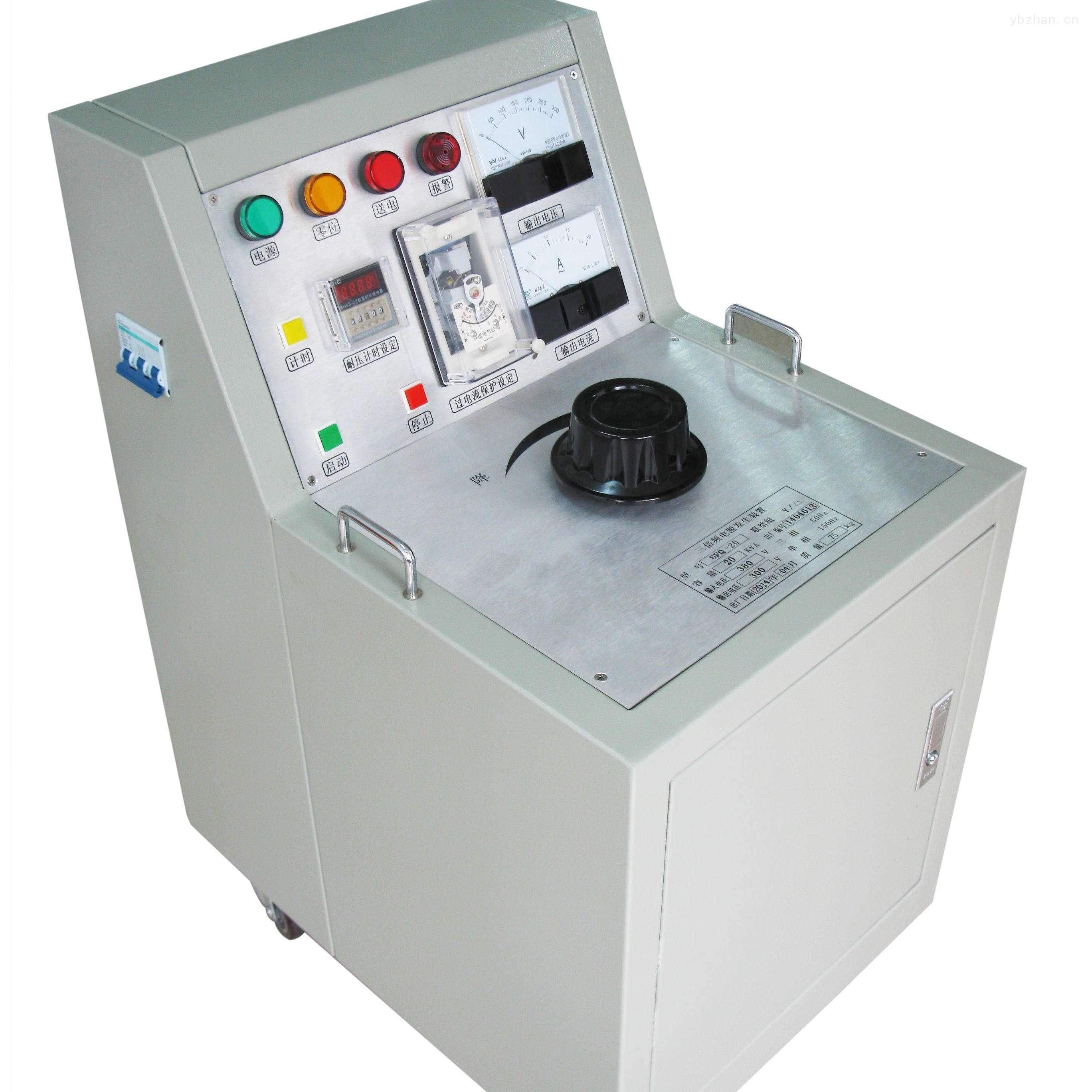 电源发生装置/三倍频感应耐压试验装置
