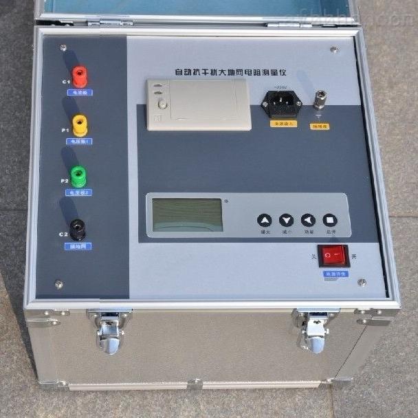大型接地电阻测量仪厂家发货