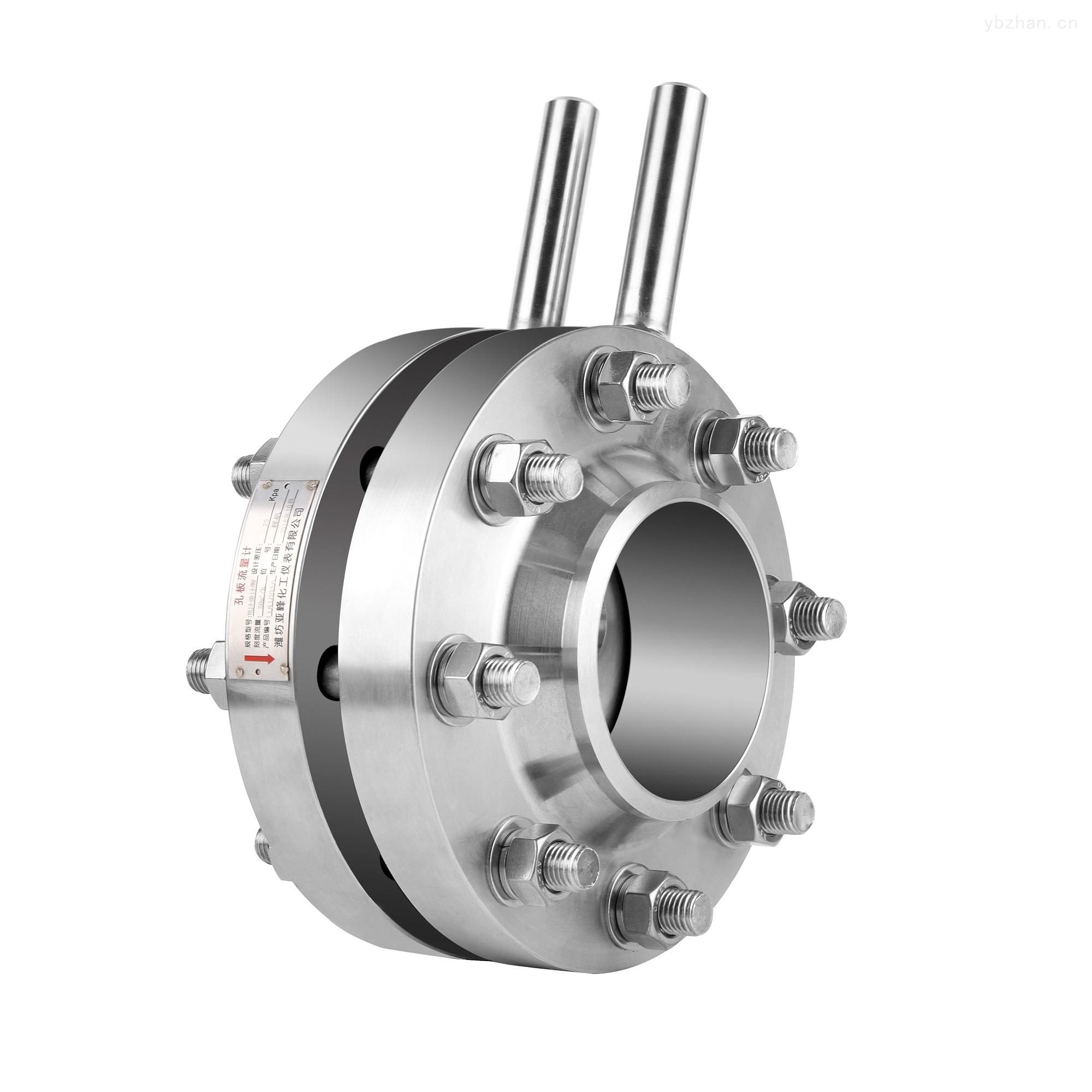 山东 标准孔板流量计 节流装置 专业生产
