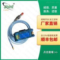 电涡流轴振动传感器位移装置