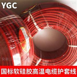 5低压1kV塑料绝缘ZC-JFP2GP2/22硅橡胶电缆