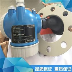 E+H雷达液位计FMR52选型报价