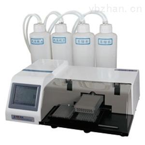 全自动酶标洗板机如何进行维护与保养