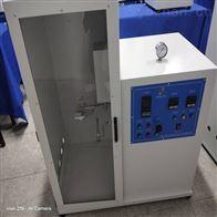 CW-237上海医用熔喷滤料阻燃性能测试仪-诚卫