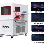 泰安德圖可多段編程溫濕度測驗箱