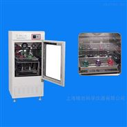 HZC-250型双层全温振荡培养箱 恒温摇床