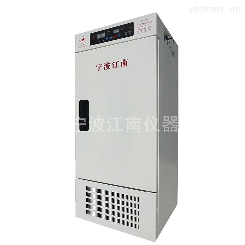 低温生化培养箱 DSPM-258