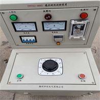 感应耐压试验装置低价销售