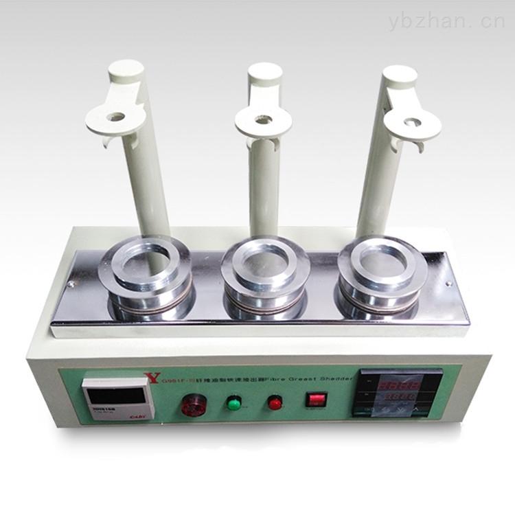 油脂快速萃取分析仪