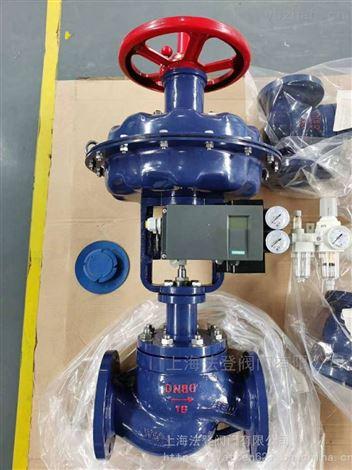 气动工业薄膜调节阀 带手动流量调节型阀门