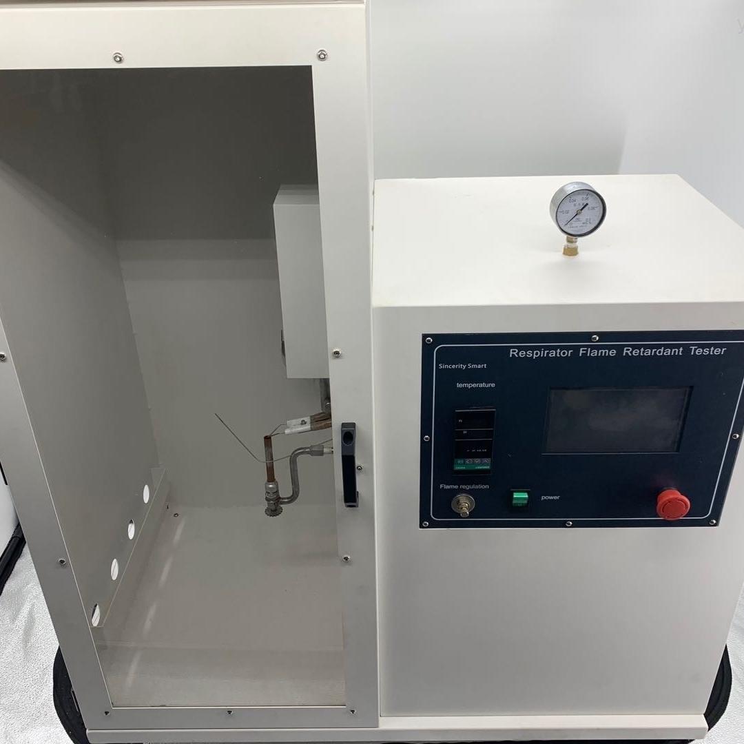 呼吸防护用品阻燃测试机