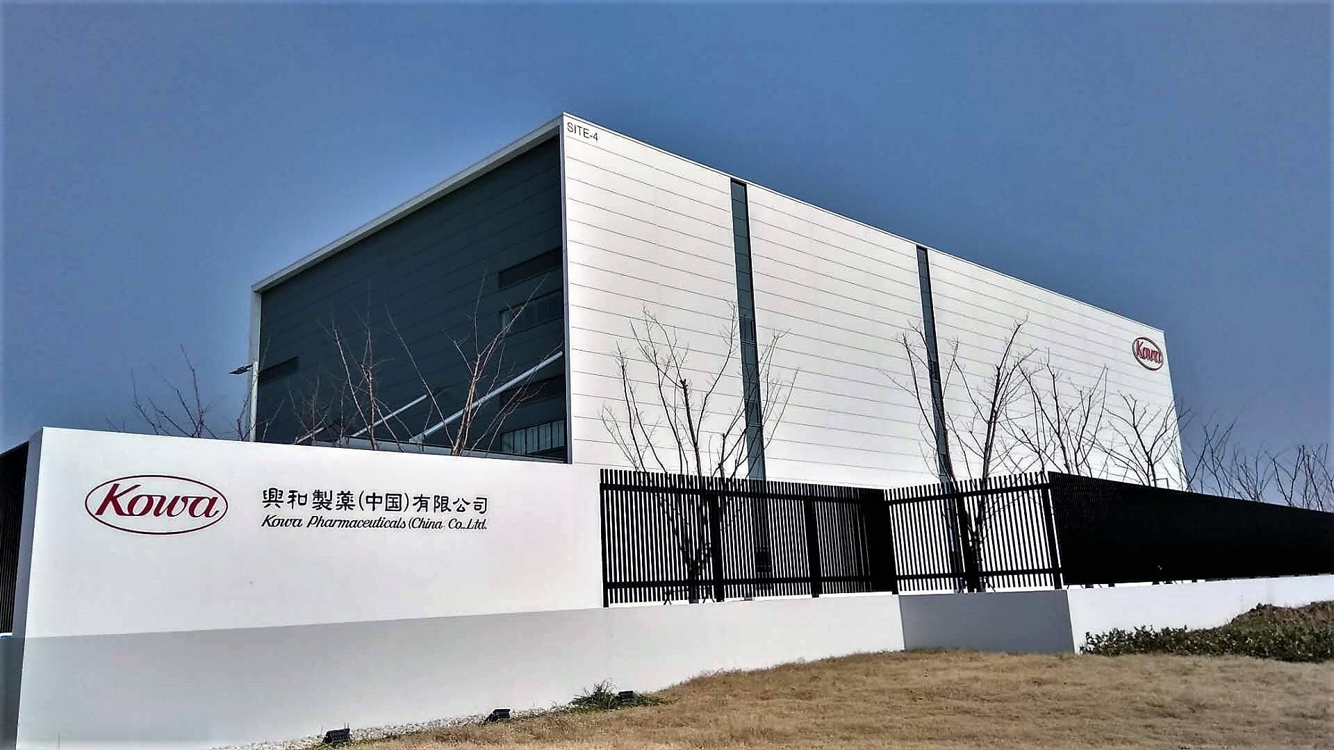 多台赛成仪器强势进驻兴和制药(中国)有限公司
