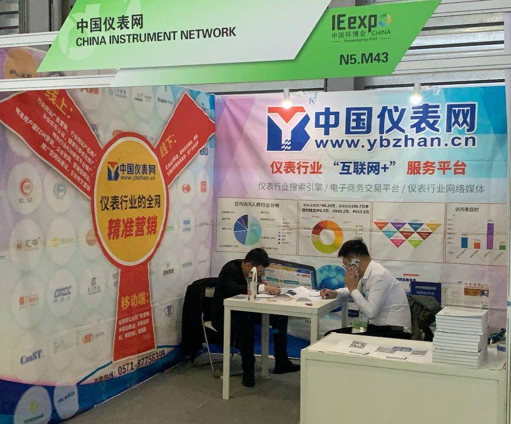 IE expo 2019第20届中国环博会今日隆重开幕