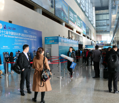 北京科仪展隆重召开 国内外知名企业参展(二)