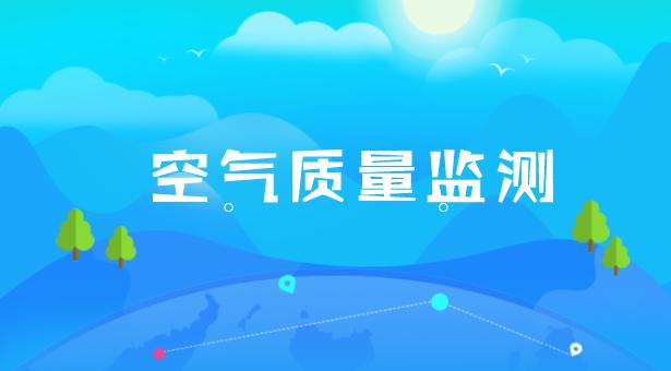 江苏徐州沛县实现镇级空气质量自动监测站全覆盖