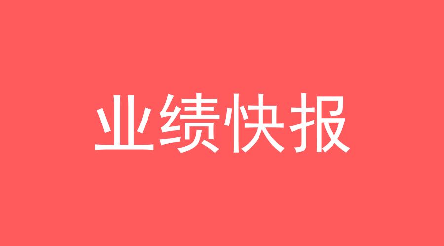 炬华科技2018年营收8.72亿 同比下降10.41%