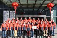 浙江计量院声学振动计量科技创新团队荣获全国工人先锋号