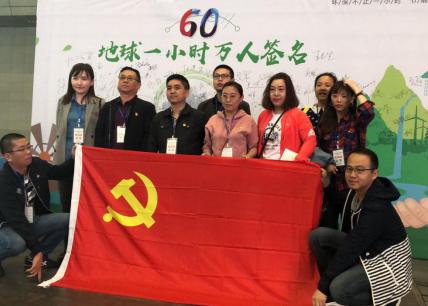 2019第二届新疆亚欧国际节能环保博览圆满落幕
