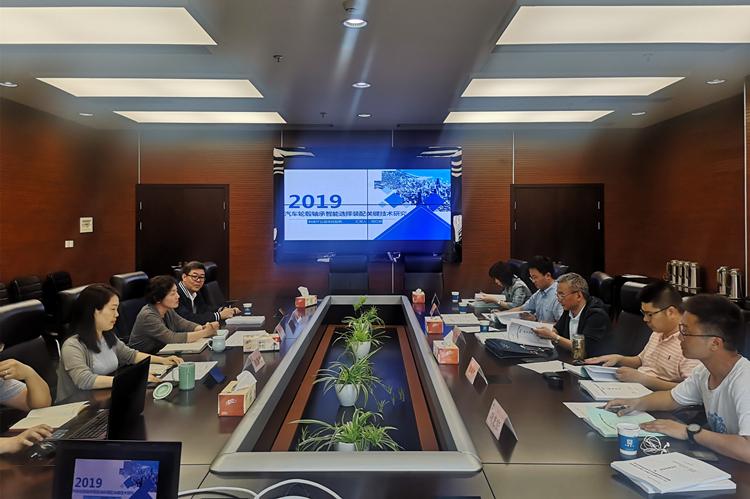 浙江省計量院三項科技廳公益項目通過驗收