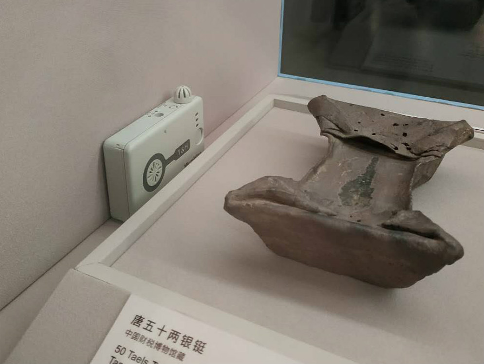 我國館藏文物超4千萬件 監測儀器儀表企業如何發力